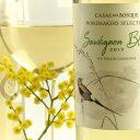 Winemakers Selection Sauvignon Blanc