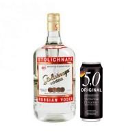 Bar, Botellon 1.750cc Stolichnaya + 12 Cervezas Alemanas 5.0 500cc