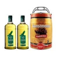 Bar,  2 Pisco Alto del Carmen 1L + Barril Kuntsmann 5 litros