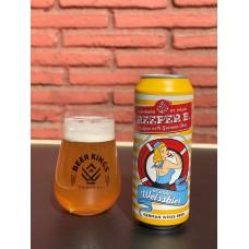 Pack 24 unidades cervezas Alemanas Reeper B. Weissbier, 500cc (Cerveza de trigo) ($690 c/u)
