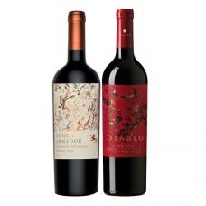 Pack 6 botellas Odfjell Armador Cabernet Sauvignon + 6 Diablo Dark Red ($4.990 c/u)